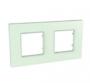 Рамка 2 поста стекло универсальная MGU2.704.17