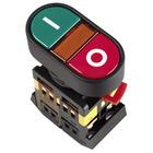 """Кнопка APВВ-22N """"I-O"""" d22мм неон/240В 1з+1р ИЭK"""