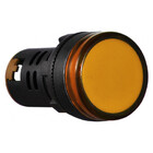 Арматура светосигнальная AD22-22 желтая 220V AC АСКО