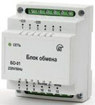 БО-01 Блок обмена данными с УБЗ-301