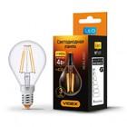 LED лампа VIDEX G45F 4W E14 4100K 220V