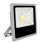 Прожектор LL-832 1LED 20W белый 6400K 230V (180*185*45mm) Серебро IP66