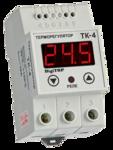 Цифровой терморегулятор одноканальный ТК-4 Н, ( 0...+125 С;  20 А) (нагреватели)