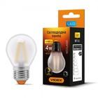 LED лампа VIDEX Filament G45FMD 4W E27 4100K 220V диммерная