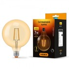 LED лампа VIDEX Filament G125FAD 7W E27 2200K 220V диммерная