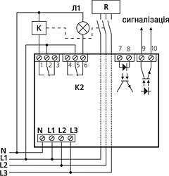Схема підключення ОМ 630